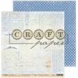 Набор бумаги для скрапбукинга CraftPaper ВЕТЕР СТРАНСТВИЙ 30х30см