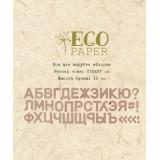 Нож для вырубки EcoPaper ФЛОРА