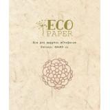 Нож для вырубки EcoPaper СТЕФАНИ