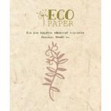 Нож для вырубки EcoPaper МЫШИНЫЙ ГОРОШЕК