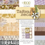Набор бумаги для скрапбукинга EcoPaper ТАЙНЫ ЛЕСА 20х20см