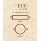 Нож для вырубки EcoPaper АКЦЕНТЫ