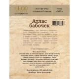 Резиновый штамп EcoPaper ЭНЦИКЛОПЕДИЯ Атлас Бабочек