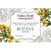 Набор открыток для раскрашивания Фабрика Декора BOTANY SUMMER для акварели