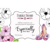 Набор открыток для раскрашивания маркерами Фабрика Декора ESPECIALLY FOR HER