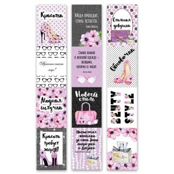 Набор карточек для скрапбукинга Фабрика Декора ESPECIALLY FOR HER