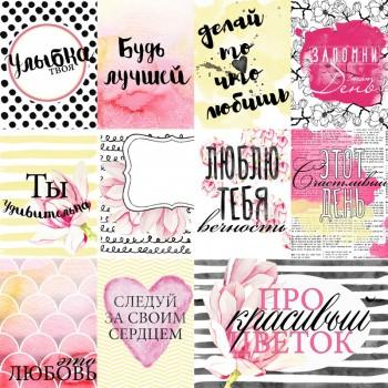 Лист бумаги для скрапбукинга Фабрика Декора MAGNOLIA SKY 30х30см карточки