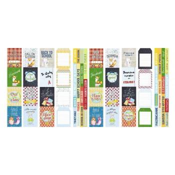 Набор карточек для скрапбукинга Фабрика Декора COOL SCHOOL