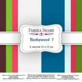 Набор бумаги для скрапбукинга Фабрика Декора BACKGROUNDS 7 15х15см