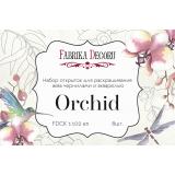 Набор открыток для раскрашивания Фабрика Декора ORCHID для акварели