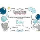 Набор открыток для раскрашивания маркерами Фабрика Декора MY LITTLE BABY BOY
