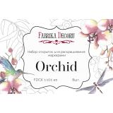 Набор открыток для раскрашивания маркерами Фабрика Декора ORCHID