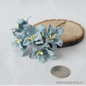 Цветы бумажные мальбери ЛИЛИИ ГОЛУБЫЕ 4см