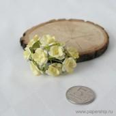 Цветы бумажные мальбери ЛЮТИКИ НЕЖНО-ЖЕЛТЫЕ 1,5см