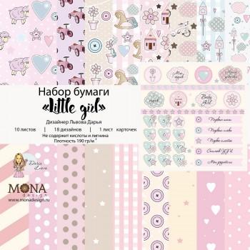 Набор бумаги для скрапбукинга MoNa design LITTLE GIRL 30x30см