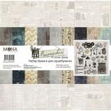 Набор бумаги для скрапбукинга MoNa design МАСТЕРСКАЯ В КОНЦЕ УЛИЦЫ 30x30см