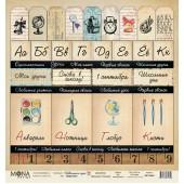 Лист бумаги для скрапбукинга MoNa design КАРТОЧКИ коллекция Школьная пора 30х30см