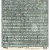 Лист бумаги для скрапбукинга MoNa design ГРАМОТА коллекция Школьная пора 30х30см
