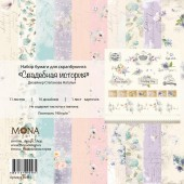 Набор бумаги для скрапбукинга MoNa design СВАДЕБНАЯ ИСТОРИЯ 30x30см