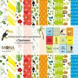 Набор бумаги для скрапбукинга MoNa design ТРОПИКИ 30x30см
