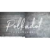 Лист бумаги для скрапбукинга Polkadot ГРАФИТОВЫЙ коллекция Текстура 30х30см