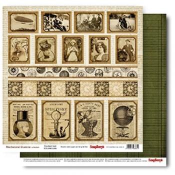 Лист бумаги для скрапбукинга Scrapberry's ПЕРФОКАРТА коллекция Механические иллюзии 30х30см