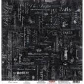 Лист бумаги для скрапбукинга Scrapberry's МЕЧТЫ коллекция Элегия 30х30см