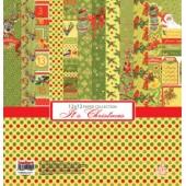 Набор бумаги для скрапбукинга Scrapberry's РОЖДЕСТВЕНСКАЯ ОМЕЛА 30х30см