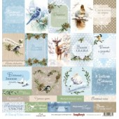 Лист бумаги для скрапбукинга Scrapberry's КАРТОЧКИ коллекция Вкус Зимы 30х30см
