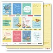 Лист бумаги для скрапбукинга Scrapberry's КАРТОЧКИ коллекция Школьная Пора 30х30см