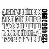 Набор штампов Питерского Скрапклуба АЛФАВИТ