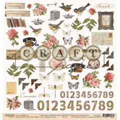 Лист бумаги для скрапбукинга CraftPaper ПАМЯТНЫЕ ВЕЩИ коллекция Семейный архив 30х30см