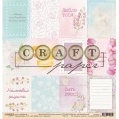 Лист бумаги для скрапбукинга CraftPaper КАРТОЧКИ коллекция Цветочная вышивка 30х30см