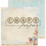 Лист бумаги для скрапбукинга CraftPaper ПОЧТОВЫЙ ЯЩИК коллекция Письма о любви 30х30см