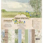 Набор бумаги для скрапбукинга CraftPaper РОДНЫЕ ПРОСТОРЫ 30х30см