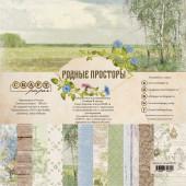 Набор бумаги для скрапбукинга CraftPaper РОДНЫЕ ПРОСТОРЫ 20х20см