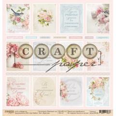 Лист бумаги для скрапбукинга CraftPaper КАРТОЧКИ коллекция Пионовый сад 30х30см
