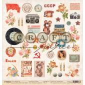 Лист бумаги для скрапбукинга CraftPaper АТРИБУТЫ ВРЕМЕНИ коллекция СССР 30х30см