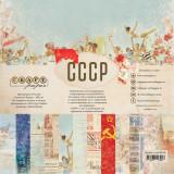 Набор бумаги для скрапбукинга CraftPaper СССР 20х20см