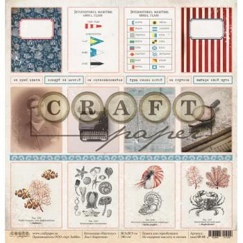 Лист бумаги для скрапбукинга CraftPaper КАРТОЧКИ коллекция Наутилус 30х30см