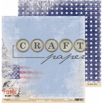 Лист бумаги для скрапбукинга CraftPaper СВОБОДА коллекция Путевой дневник 30х30см