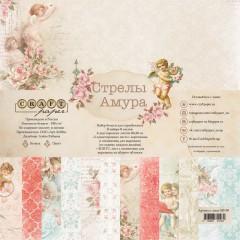 Набор бумаги для скрапбукинга CraftPaper СТРЕЛЫ АМУРА 20х20см