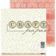 Набор бумаги для скрапбукинга CraftPaper ГОЛУБОЙ ОГОНЕК 20х20см