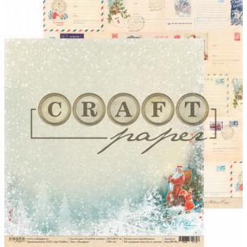 Лист бумаги для скрапбукинга CraftPaper ПОДАРКИ коллекция Голубой огонек 30х30см