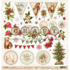 Лист бумаги для скрапбукинга CraftPaper ОГОНЬ СВЕЧИ коллекция Рождество 30х30см