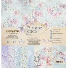 Набор бумаги для скрапбукинга CraftPaper В МИРЕ СНОВ 30х30см