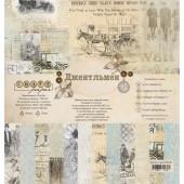Набор бумаги для скрапбукинга CraftPaper ДЖЕНТЕЛЬМЕН 30х30см