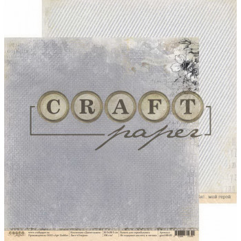Лист бумаги для скрапбукинга CraftPaper ОЧЕРКИ коллекция Джентельмен 30х30см
