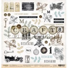 Лист бумаги для скрапбукинга CraftPaper НОМЕР ОДИН коллекция Джентельмен 30х30см