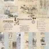 Набор бумаги для скрапбукинга CraftPaper ДЖЕНТЕЛЬМЕН 20х20см